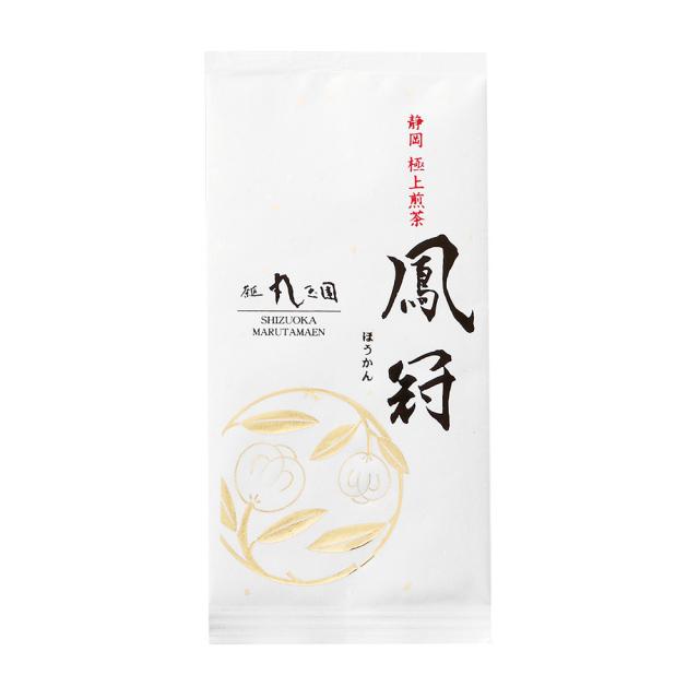 極上煎茶 鳳冠(90g 袋入)